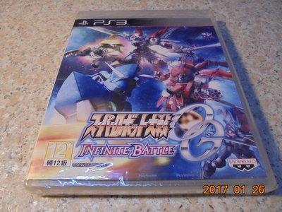 PS3 超級機器人大戰OG-無限之戰/無限戰鬥 日文版 全新未拆 直購價500元 桃園《蝦米小鋪》