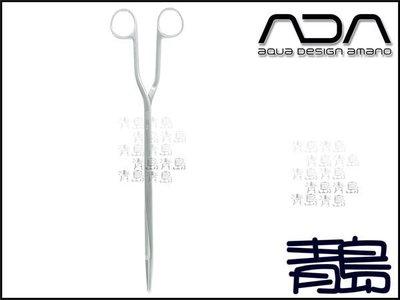 PY。。。青島水族。。。106-139日本ADA-----Pro Beak白金不銹鋼.不鏽鋼水草夾==剪刀型
