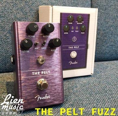 立恩樂器|效果器專賣|公司貨贈短導|FENDER EFFECT THE PELT FUZZ 效果器|電吉他 效果器