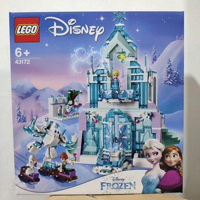 LEGO樂高 迪士尼系列 43172 艾莎的魔法冰雪城堡