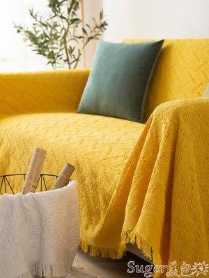 沙發罩 北歐純色全蓋ins沙發布網紅沙發巾沙發毯布單沙發套罩沙發墊蓋布 suger
