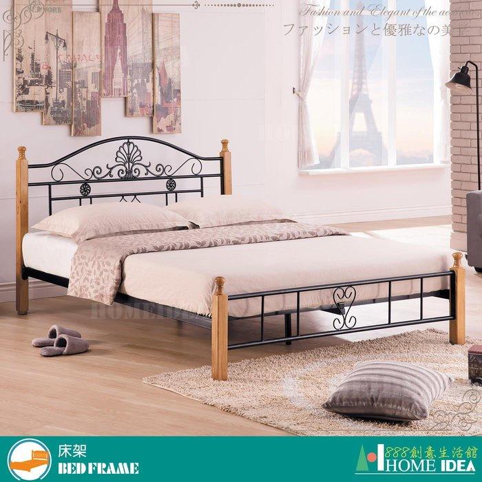 【888創意生活館】390-B211-01麗莎本色5尺床台$5,500元(02-3床架床組單人床雙人床單人床)台北家具