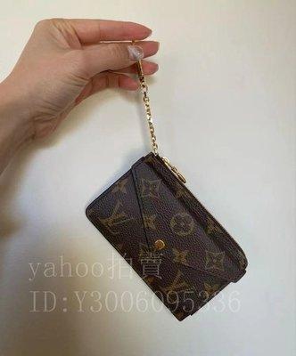 二手正品 LV RECTO VERSO 老花 卡夾 棕色 卡包 零錢包 M69431