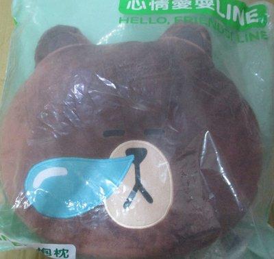 全新現貨全家心情愛耍LINE熊大抱枕~另有賣熊大兔兔涼涼 電風扇小型電風扇