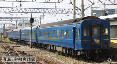 [玩具共和國] TOMIX 9536 JR客車 オハネ15-0形(JR西日本仕様・銀帯・Hゴム黒色)