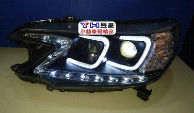 【小林車燈精品】HONDA CRV 13 14 15 16 4代 4.5代 DRL ㄈ型光圈燈眉日行燈 魚眼大燈接單中