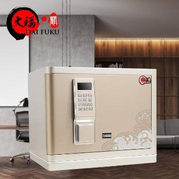 【TRENY直營】大福 新關 35保險箱 保固兩年 41.5公斤 重量級 保險箱 金庫 現金箱 保管箱 安全 2589