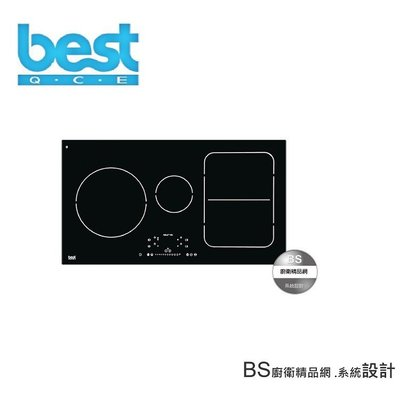 【BS】Best 貝斯特 IH感應爐 IH930 三口調理爐