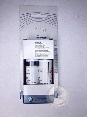 德國原裝進口 BMW原廠 全新 點漆筆 補漆筆 (A52 太空灰金屬Spacegrau met)  現貨在台
