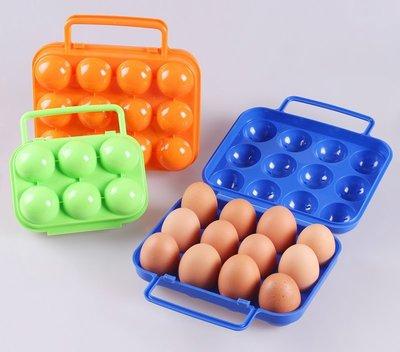 《信捷》【L63】12格雞蛋盒 蛋盒 攜蛋盒 便攜 防水防震便攜式雞蛋盒 蛋托 收納盒 戶外 露營 野餐 野炊