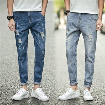 Maxy - 韓版 顯瘦 刷破 牛仔褲...