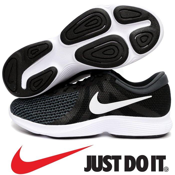 鞋大王nike 908999-001 黑×白×灰 Revolution 4 慢跑鞋【免運費,加贈襪子】806N