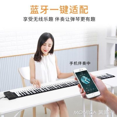 鋼琴  手捲鋼琴88鍵加厚專業版MIDI鍵盤軟兒童女初學者學生便攜式電 〖聚時代〗ES
