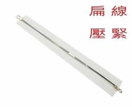 封口機 耗材 線材 發熱條 電熱線   圓線 扁線可選 ( 一組=電熱線+隔熱布)
