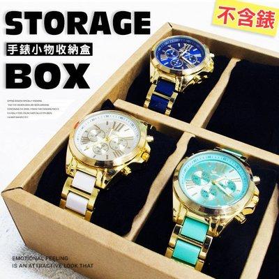錶盒/首飾盒/收納盒 十格收藏展示盒 霧面質感 附海綿枕 ☆匠子工坊☆【UZ0035】 N