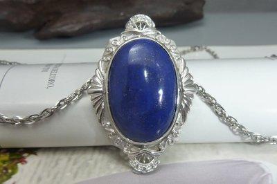 天然高級湛藍青金石 LAPIS LAZULI 藍色寶石真鑽墜 純手工打造 獨特 大方