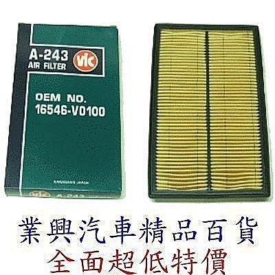 ALTIMA 超高密度超高品質空氣芯 ...