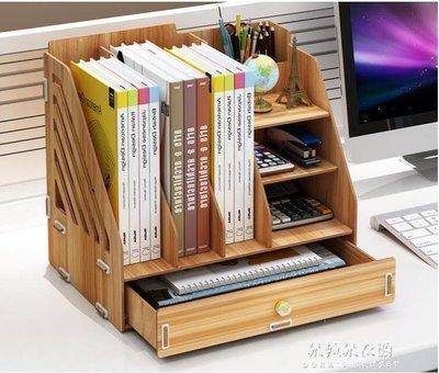 ZIHOPE 文具收納架辦公用品桌面收納盒抽屜式書立創意書架文件資料架文具置物架木質ZI812