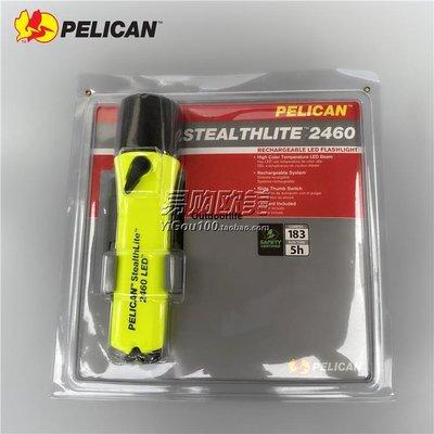 outdoorlife防爆進口美國Pelican 2460戶外船用反射recoil LED充電手電筒防水