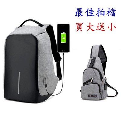 【 新和3C館 買大送小】代理 Dxyizu  防盜充電背包 雙肩包 後背包 充電包 休閒包 電腦包 騎行背包