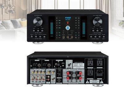 鈞釩音響~FNSD 華成數位迴音卡拉OK綜合擴大機 DB-8A (HR-2502)輸出功率 350W+350W