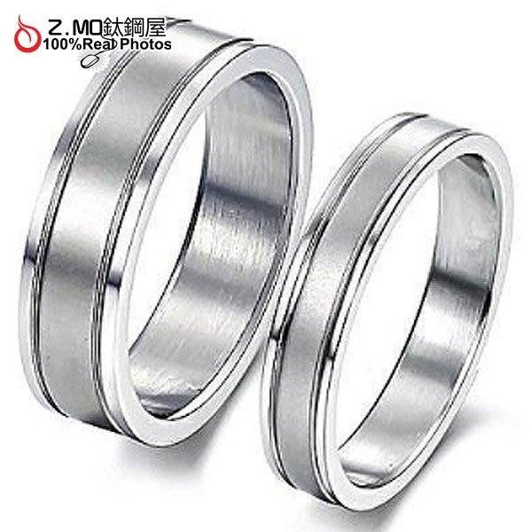 情侶對戒指 Z.MO鈦鋼屋 情侶戒指 線條戒指 白鋼戒指 線條對戒 素面戒指 樸素簡單 刻字【BKY336】單個價