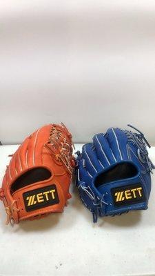 【小黑體育用品】ZETT 頂級硬式全牛皮棒壘手套 13吋外野手用BPGT-1738 寶藍BA5164 橘BA5163