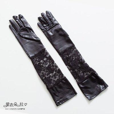 手套 黑色長手套 蕾絲+仿皮質 彈性手套-愛衣朵拉D114