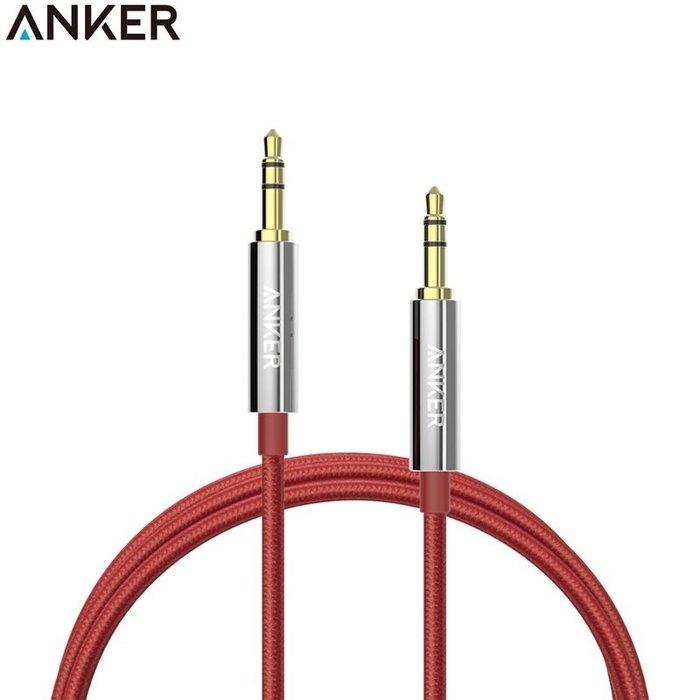 【露西小舖】Anker音源線4ft尼龍編織3.5mm耳機孔AUX-IN音源線適iPhone iPod iPad Sony