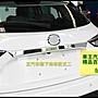 【車王汽車精品】Mazda AXELA 馬自達3 全新...