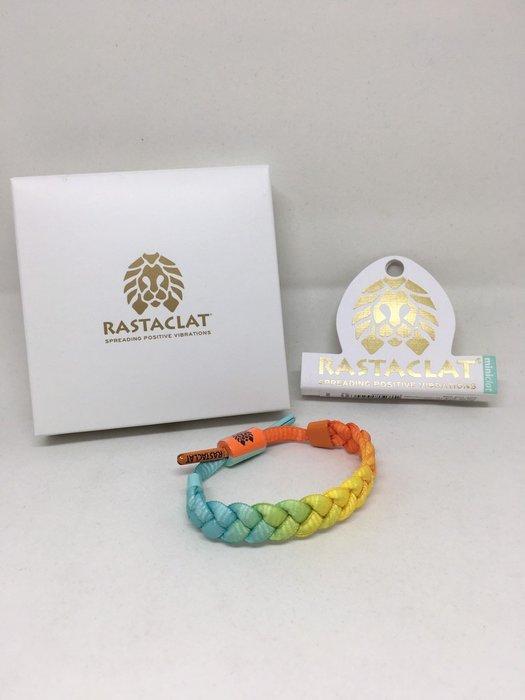 正品 RASTACLAT 美國加州品牌 鞋帶手環 Mini版 橘色漸層系列