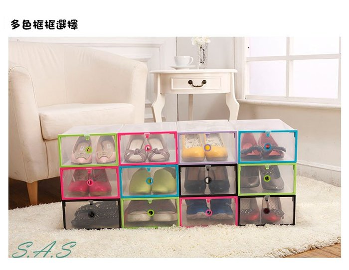 組裝鞋盒 塑膠鞋盒 抽屜式鞋盒 放鞋子的收納盒 翻蓋鞋盒組 DIY組裝鞋盒  收納鞋盒 透明鞋盒 透明置物盒  335