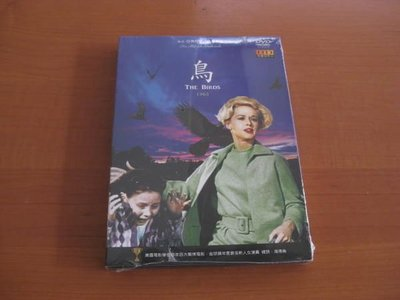 全新影片《鳥The Birds》DVD 羅德泰勒 潔西卡坦迪 主演