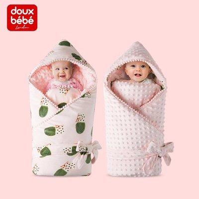 嬰兒抱被 多寶貝Douxbebe嬰兒抱被夏季薄款新生兒襁褓包巾初生寶寶包被純棉