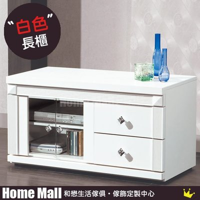 HOME MALL~桃樂絲3尺電視櫃 $2800~(雙北市免運費)5T
