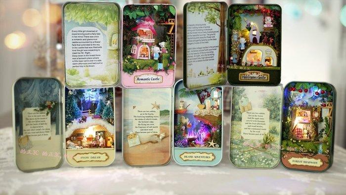 【酷正3C】共有十七款 1款260元 DIY小屋 袖珍屋 模型屋 材料 娃娃住屋 故事屋 禮物 舊時光三部曲鐵盒子系列