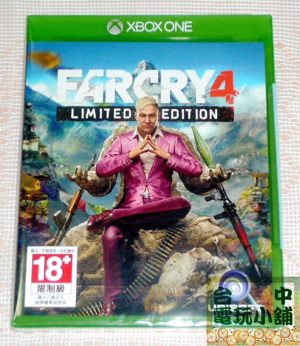 台中電玩小舖~XBOX ONE原裝遊戲片~極地戰嚎4 Far Cry 4~1550