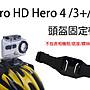 [佐印興業] hero4 3+安全帽帶 GOPRO配件 頭...