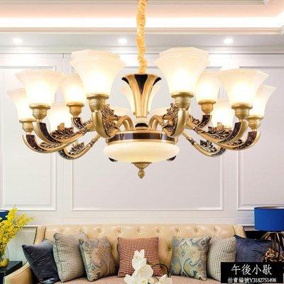 熱賣品免運 吊燈歐式吊燈客廳燈簡約現代...