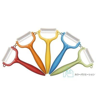 ✧查米✧    Kyocera 京瓷 蔬果陶瓷刨刀 削皮刀CP~99 紅、橘、黃、綠、藍、粉紅