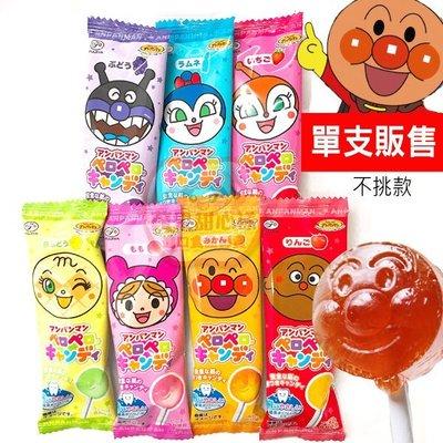 蘋果甜心漾 日本不二家 麵包超人棒棒糖  (單支) 造型棒棒糖 [JP016] 促銷 賞味期2019.10.30