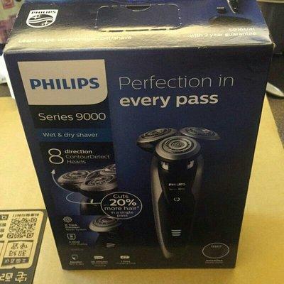 PHILIPS飛利浦 S9161 S9000高階頂級款電鬍刀