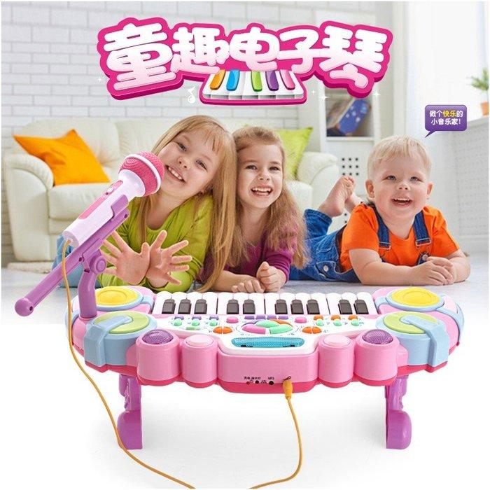 兒童電子琴寶寶多功能鋼琴玩具益智小女孩初學者1-3歲帶話筒音樂(升級充電款)
