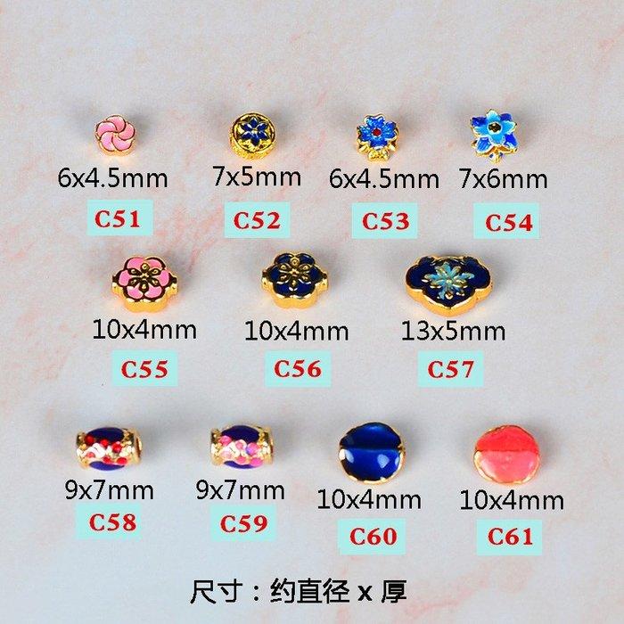 小花精品店-景泰藍烤藍鎏金藏銀飾品配件 隔珠4-10MMDIY手工串珠編織手項鏈