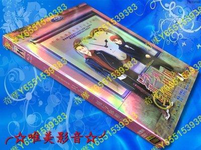 陸劇《只為那一刻與你相見》陸毅/李一桐/宋晨(全新盒裝D9版4DVD)☆唯美影音☆2020