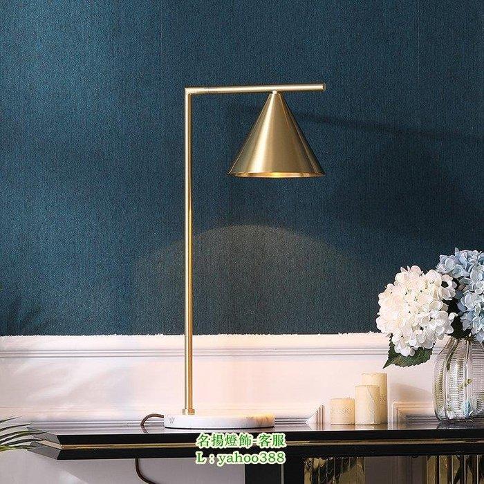 【美品光陰】美式檯燈復古鄉村全銅檯燈旋轉燈頭護眼書房書桌辦公室臥室床頭燈