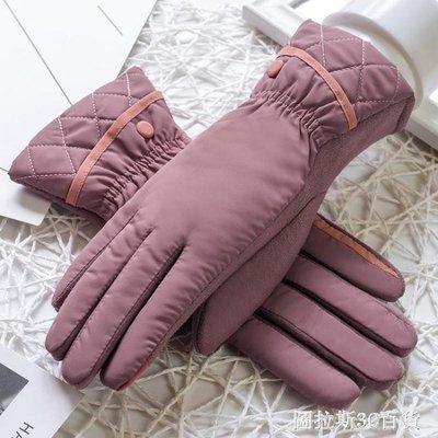 保暖羽絨棉手套女冬季加厚加絨騎車觸屏防寒防風春秋冬天戶外可愛
