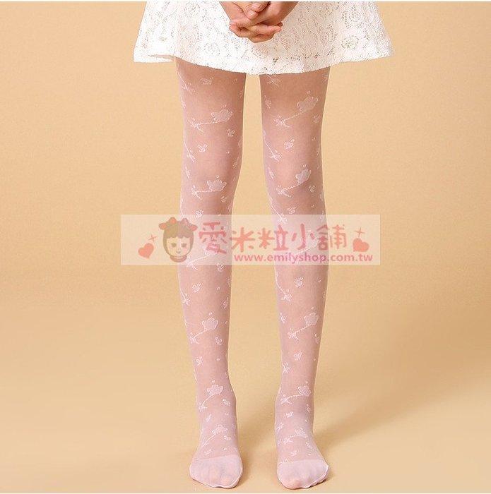 薄款連身褲襪 長襪 襪子 超薄緹花 打底襪 舞蹈禮服配件 ☆愛米粒☆ 太陽花