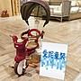 【C0014】愛妮童裝 現貨 日本iimo 第二代#0...