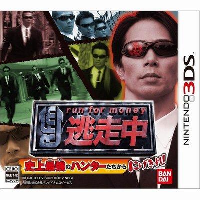 3DS 全員逃走中 從史上最強的獵人們手中逃脫 純日版 (3DS台灣中文機不能玩) 二手品